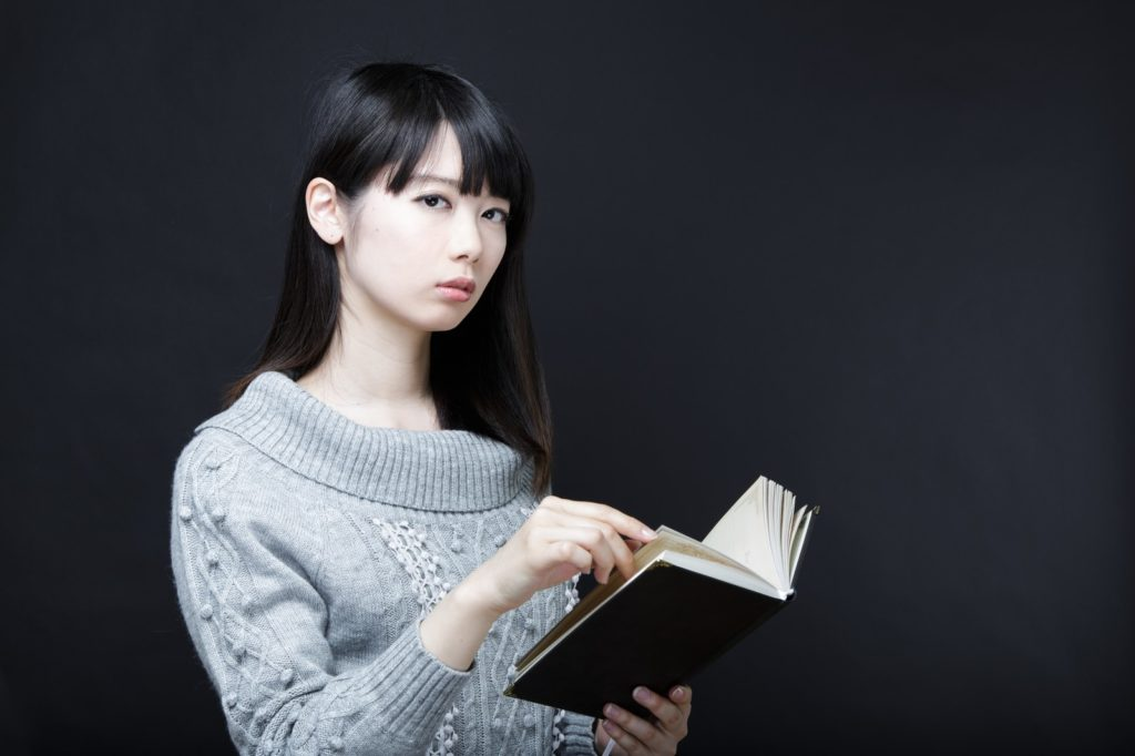 恋愛の不安と女性への苦手意識を消す方法